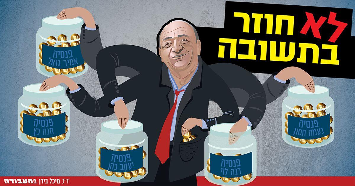 """מדינת ישראל  היא מדינת """"ח ל ם"""""""