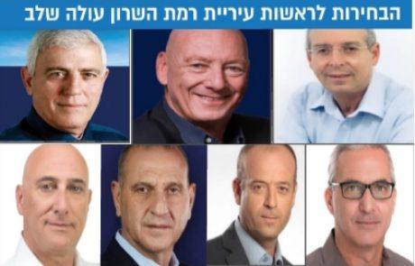 מי מהמועמדים לראשות העיר ברמת השרון סגר דיל עם הגרעין התורני?